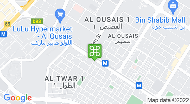 Map showing location of Al Bustan Centre