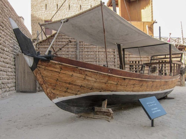 Fishing Boat at the Dubai Museum