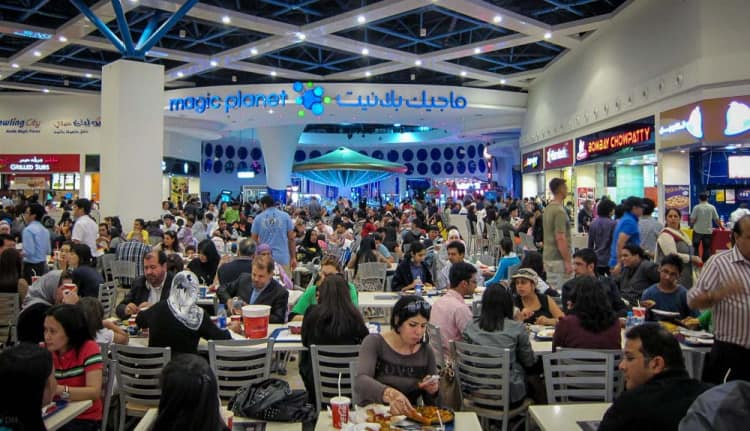 Food Court, Deira City Centre