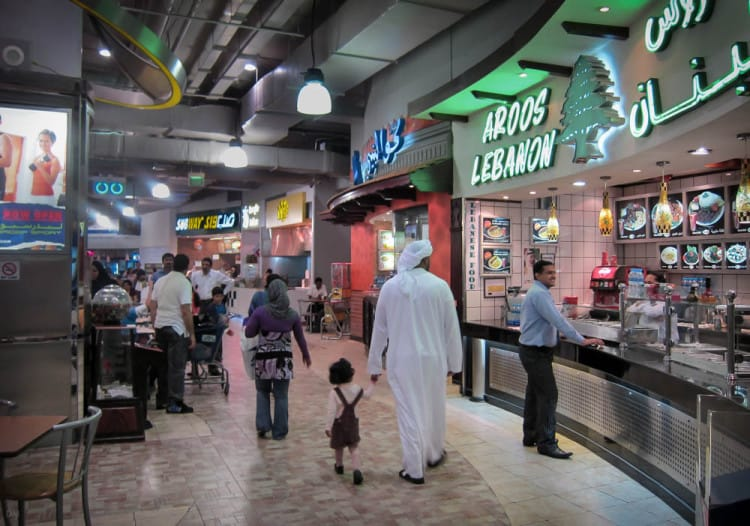 Food Court, Lamcy Plaza, Dubai