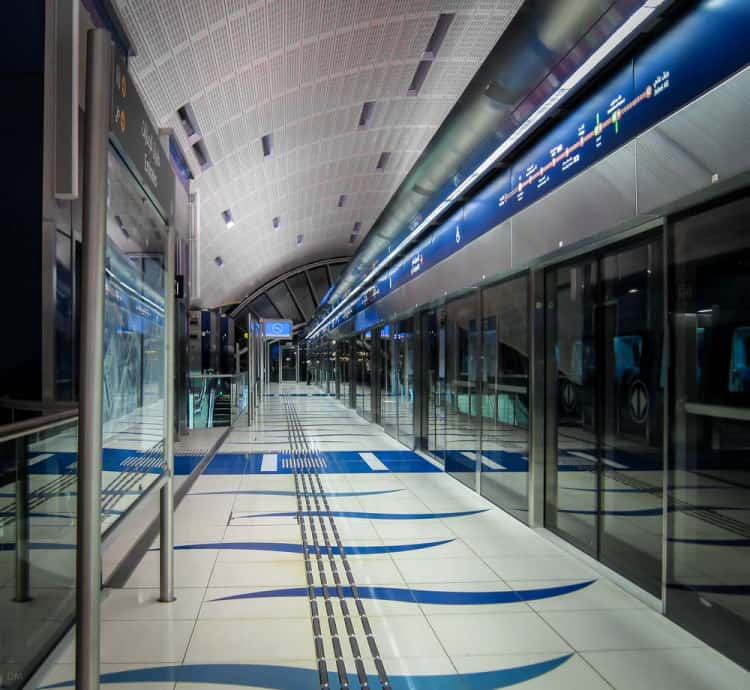Emirates Metro Station