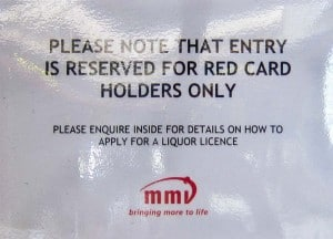Sign at entrance to MMI, Mall of the Emirates