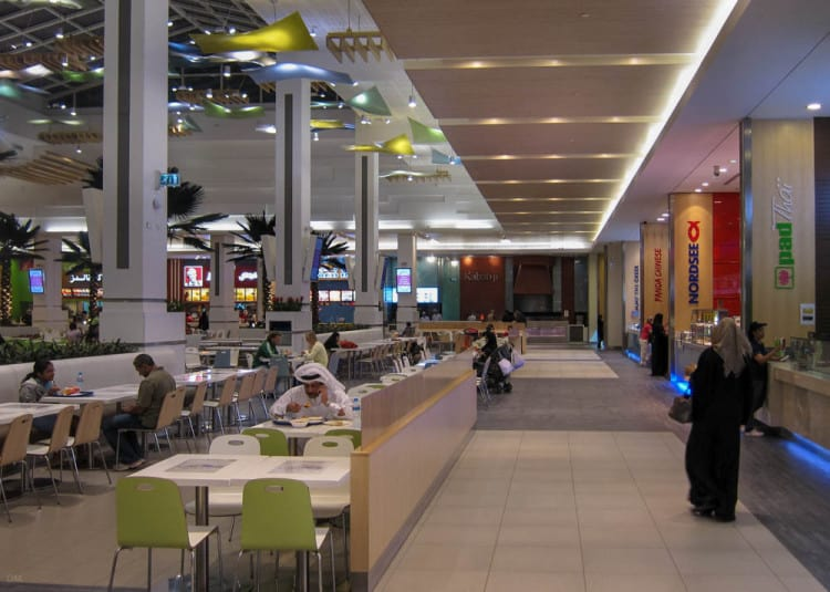 Food Court, Mirdif City Centre, Dubai