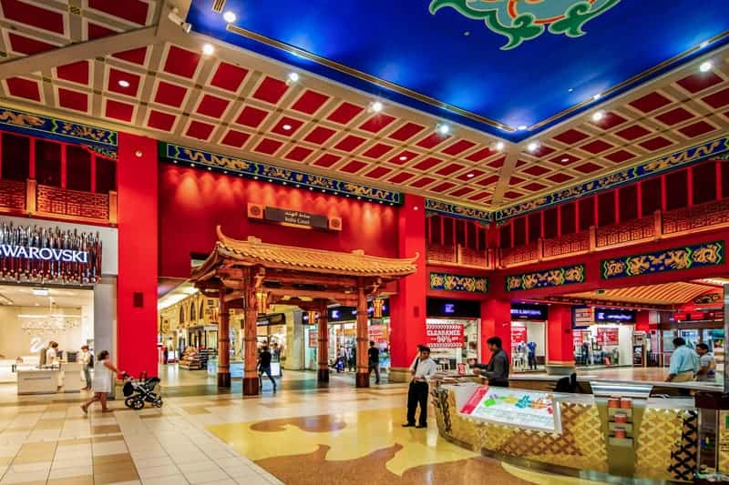 Customer information desk at Ibn Battuta Mall in Dubai