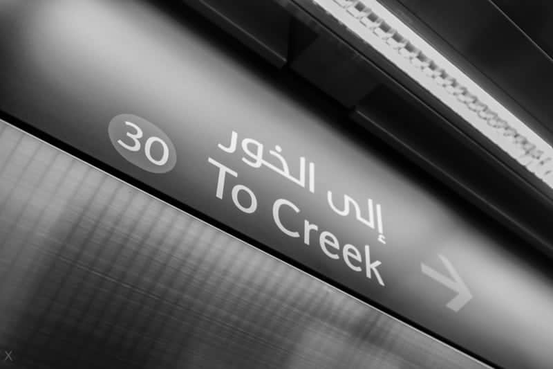 Creek Metro Station, Dubai