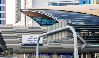 Financial Centre Metro Station, DIFC, Dubai