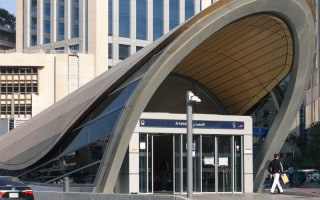 Entrance to Sharaf DG Metro Station in Dubai