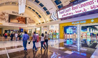 Reel Cinemas Dubai Mall