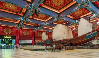 Novo Cinemas Ibn Battuta Mall, China Court