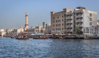 Dubai Old Souk Abra Station