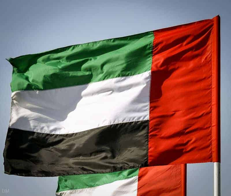 UAE Flag - Flag of the United Arab Emirates