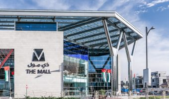 The Mall, Jumeirah