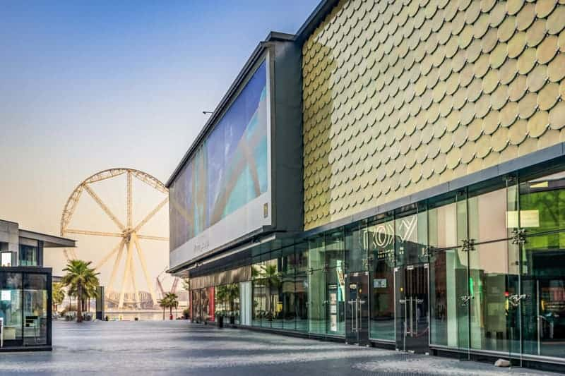 Roxy Cinemas The Beach, Dubai