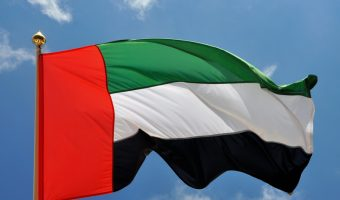 UAE Flag - United Arab Emirates National Flag